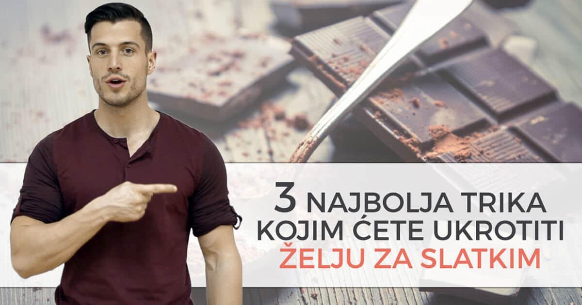 3 najbolja trika kojim ćete ukrotiti želju za slatkim